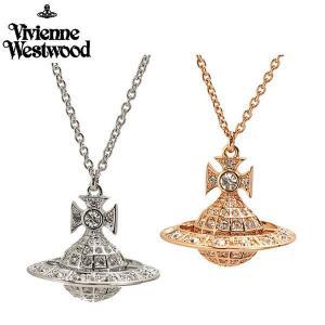 ヴィヴィアンウエストウッド Vivienne Westwood  ミニーオーブ ペアペンダント(2本セット) シルバー & ローズゴールド 752327B/1 752327B/3|bellmart