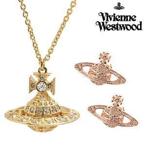 ヴィヴィアンウエストウッド Vivienne Westwood  ミニーオーブ ペンダント & ピアス(両耳) セットモデル イエロー ローズ ユニセックス 752327B/2 724535B/3|bellmart