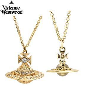 ヴィヴィアンウエストウッド Vivienne Westwood ペアペンダント(2本セット) ネックレス ミニオーブ & タイニー オーブ 752327B/2 752014B/2|bellmart
