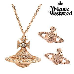 ヴィヴィアンウエストウッド Vivienne Westwood  ミニーオーブ ペンダント & ピアス(両耳) セットモデル ローズゴールド ユニセックス 752327B/3 724535B/3|bellmart