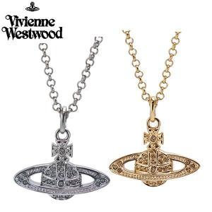 ヴィヴィアンウエストウッド Vivienne Westwood ミニバスレリーフ ペア(2本セット)ペンダント ネックレス  MINI BAS RELIEF 752380B/4 752107B/2|bellmart