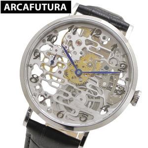 アルカフトゥーラ ARCA FUTURA 腕時計 機械式 手巻き スケルトン 8322BK|bellmart