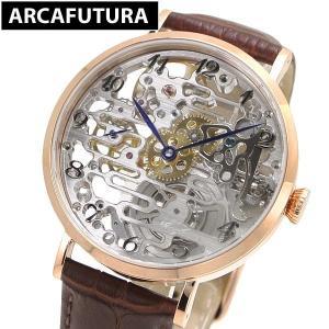 アルカフトゥーラ  ARCA FUTURA 腕時計 機械式 手巻き スケルトン 8322RGBR|bellmart