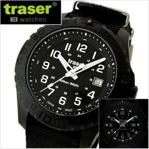 トレーサー traser Outdoor Pioneer Black アウトドアパイオニア ブラック 自己発光システム搭載 ミリタリーウォッチ メンズ 9031559|bellmart