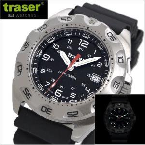トレーサー traser Survivor サバイバー 自己発光システム搭載 ミリタリーウォッチ 9031566|bellmart