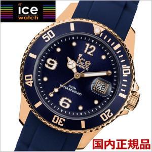 アイスウォッチ ICE WATCH 腕時計 ICE style アイススタイル・ネイビー/DARK NIGHT ミディアム/メンズ・レディース ユニセックスサイズ 000935|bellmart