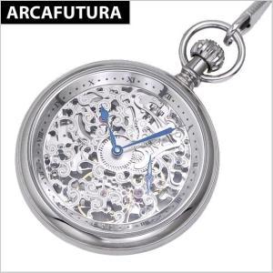 アルカフトゥーラ  ARCA FUTURA 懐中時計/ポケットウォッチ 機械式 9483CPSK|bellmart