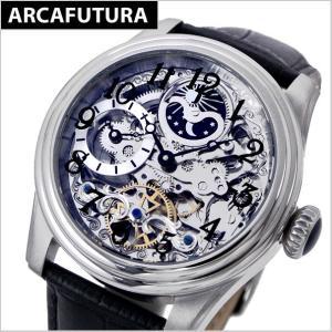 アルカフトゥーラ  ARCA FUTURA 腕時計 機械式自動巻きメンズ・牛革ベルト(ブラック) 965ABK|bellmart