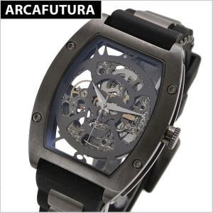 アルカフトゥーラ  ARCA FUTURA 腕時計 機械式 自動巻き オートマチック メンズ・両面スケルトン(ブラック x グレー) 978H|bellmart
