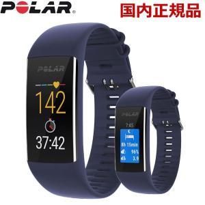 POLAR ポラール ACTIVITY TRACKER 手首型心拍計 スマートウォッチ 腕時計 ブラック ユニセックス メンズ レディース ダークブルー A370 DBL ML bellmart