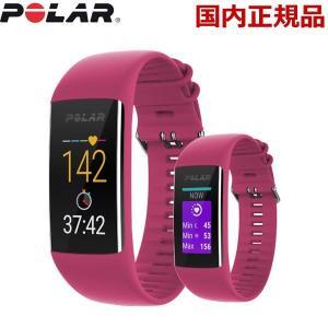 POLAR ポラール ACTIVITY TRACKER 手首型心拍計 スマートウォッチ 腕時計 レディース ピンク A370 RR bellmart