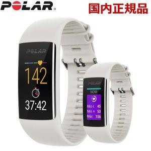 POLAR ポラール ACTIVITY TRACKER 手首型心拍計 スマートウォッチ 腕時計ユニセックス メンズ レディース ホワイト A370 WH ML bellmart