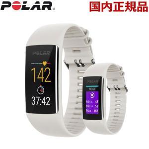 POLAR ポラール ACTIVITY TRACKER 手首型心拍計 スマートウォッチ 腕時計 レディース ホワイト A370 WH S bellmart