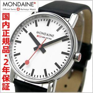 モンディーン MONDAINE 腕時計 メンズ EVO エヴォ A658.30300.11SBB|bellmart