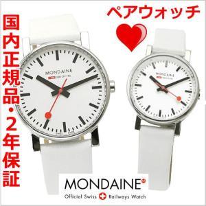 モンディーン MONDAINE 腕時計 EVO エヴォ ペウォッチ メンズ・レディース/ホワイト A658.30300.11SBN A658.30301.11SBN|bellmart