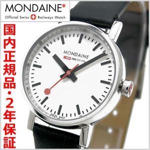 モンディーン MONDAINE 腕時計 レディース EVO エヴォ A658.30301.11SBB|bellmart