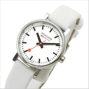 モンディーン MONDAINE 腕時計 レディース EVO エヴォ/ホワイトベルト A658.30301.11SBN|bellmart