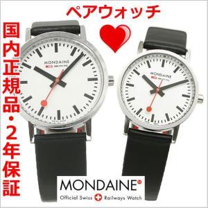 モンディーン MONDAINE 腕時計 ニュークラシック ペウォッチ メンズ・レディース/ホワイト A660.30314.11SBB A658.30323.11SBB|bellmart