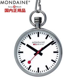 モンディーン MONDAINE ポケットウォッチ懐中時計 A660.30316.11SBB|bellmart