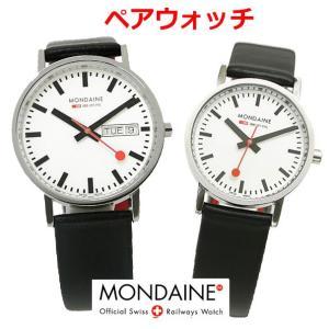 モンディーン MONDAINE 腕時計 ニュークラシック ペウォッチ メンズ・レディース/ホワイト A667.30314.11SBB A658.30323.11SBB bellmart
