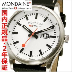 モンディーン MONDAINE 腕時計 メンズ スポーツライン ナイトビジョン A669.30308.16SBB|bellmart