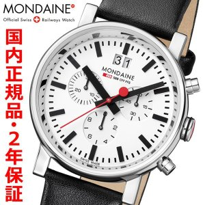 モンディーン MONDAINE 腕時計 メンズ エヴォ クロノグラフ A690.30304.11SBB|bellmart