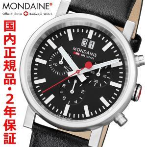 モンディーン MONDAINE 腕時計 メンズ エヴォ クロノグラフ/ブラック文字盤 A690.30304.14SBB|bellmart