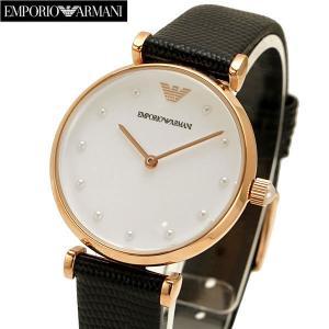 エンポリオ アルマーニ EMPORIO ARMANI レディース 腕時計 牛革ベルト AR11270|bellmart