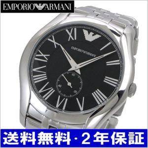 d210b4e0fe32 エンポリオアルマーニ EMPORIO ARMANI 腕時計 バレンテ コレクション /ブラック文字盤 AR1706