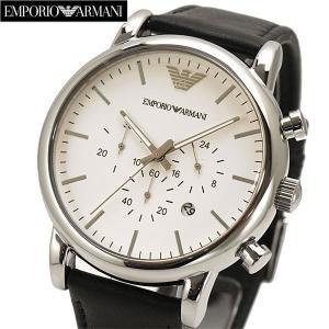 エンポリオ アルマーニ EMPORIO ARMANI メンズ 腕時計 クロノグラフ 牛革ベルト AR1807|bellmart