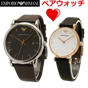 エンポリオ アルマーニ ペアウォッチ(2本セット)EMPORIO ARMANI メンズ & レディース 腕時計 牛革ベルト AR1996 AR11270|bellmart