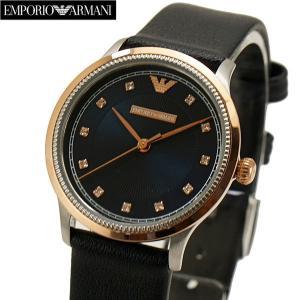 エンポリオ アルマーニ EMPORIO ARMANI レディース 腕時計 牛革ベルト AR2066|bellmart