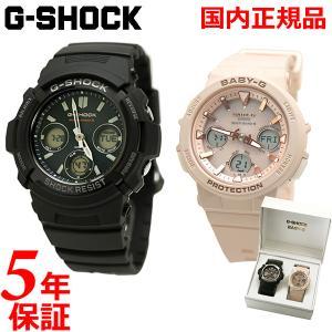CASIO カシオ G-SHOCK & BABY-G 電波ソーラー腕時計 ペアウォッチ(2本セット)Gショック ベビーG AWG-M100SB-2AJF BGA-2500-4AJF|bellmart