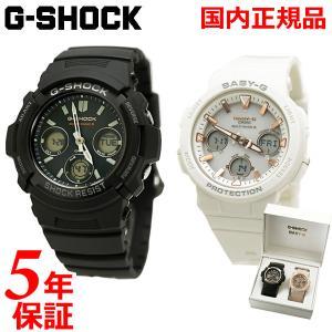 CASIO カシオ G-SHOCK & BABY-G 電波ソーラー腕時計 ペアウォッチ(2本セット)Gショック ベビーG AWG-M100SB-2AJF BGA-2500-7AJF|bellmart