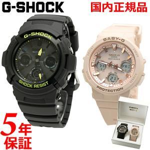 CASIO カシオ G-SHOCK & BABY-G 電波ソーラー腕時計 ペアウォッチ(2本セット)Gショック ベビーG AWG-M100SDC-1AJF BGA-2500-4AJF|bellmart