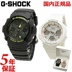 CASIO カシオ G-SHOCK & BABY-G 電波ソーラー腕時計 ペアウォッチ(2本セット)Gショック ベビーG AWG-M100SDC-1AJF BGA-2500-7AJF|bellmart