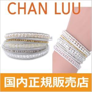 チャンルー CHANLUU 5連ラップブレスレット レディー...