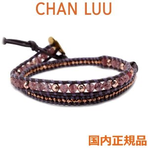 【クリスマス限定】チャンルー CHAN LUU 2連ラップブレスレット メンズ & レディース/ユニセックス ストロベリークオーツ ミックス BG-5887CLJ|bellmart