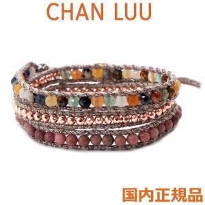 【クリスマス限定】チャンルー CHAN LUU 3連ラップ ブレスレット レディース ロードナイト BG-5889CLJ-RH|bellmart