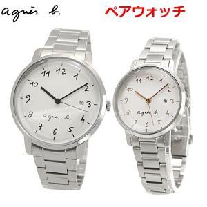 アニエスベー agnes b. ペアウォッチ(2本セット) 腕時計 38mm & 30mm メンズ/レディース マルチェロ Marcello|bellmart