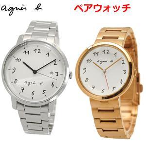 アニエスベー agnes b. ペアウォッチ(2本セット) 腕時計 38mm & 36mm メンズ/レディース マルチェロ Marcello BG8005X1 BH8028X1|bellmart