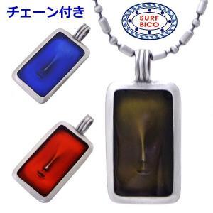 BICO サーフビコ ネックレス/ペンダント(チェーン付き)EPOXY/エポキシ メンズ・レディース ユニセックス BPA064 007S|bellmart