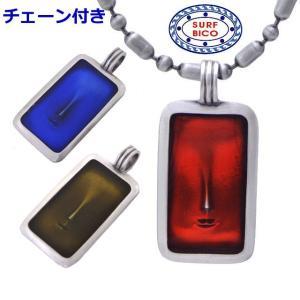 BICO サーフビコ ネックレス/ペンダント(チェーン付き)EPOXY/エポキシ メンズ・レディース ユニセックス BPA064 BC202|bellmart