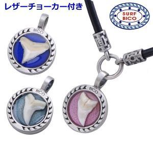 BICO サーフビコ ネックレス/ペンダント(レザーチョーカー付き)EPOXY/エポキシ 鮫(サメ)の歯入り メンズ・レディース ユニセックス BPA077 BLBK|bellmart
