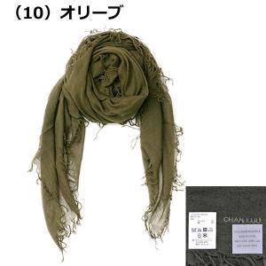 チャンルー CHAN LUU カシミヤシルク 大判ストール/スカーフ BRH-SC-140|bellmart|11