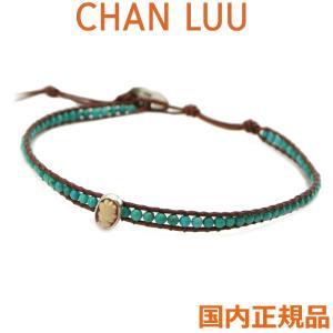 チャンルー CHANLUU 1連ラップブレスレット レディース ターコイズ TURQUOISE BS-5784|bellmart