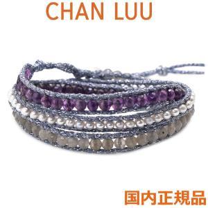 【クリスマス限定】チャンルー CHAN LUU 3連ラップ ブレスレット レディース ラブラドライト アメジスト BS-5889CLJ|bellmart