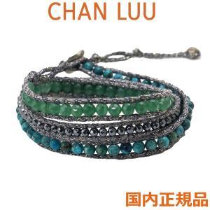 【クリスマス限定】チャンルー CHAN LUU 3連ラップ ブレスレット レディース コンプレッスドターコイズ BS-5889CLJ|bellmart