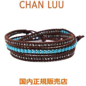 チャンルー CHAN LUU ストーンビーズミックス 3連ラップブレスレット メンズ ターコイズミックス TURQUOISE MIX BSM-1771CLJ|bellmart
