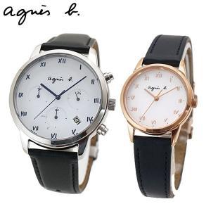 アニエスベー agnes b. ペアウォッチ(2本セット)腕時計 ソーラー クロノグラフ メンズ マルチェロ BZ5001P1 BU9032P1 (FBRD942 FBSD940)|bellmart